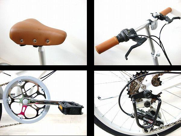 フォールディングバイク HT060