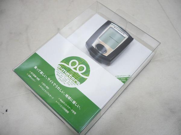 e-meter サイクルコンピューター