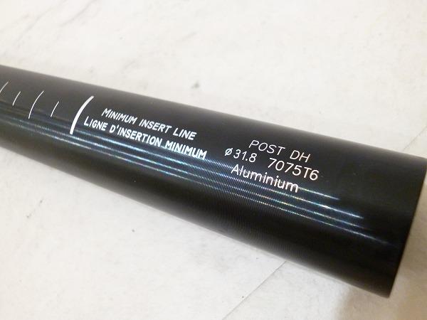 シートポスト 320/31.8mm アルミ ブラック