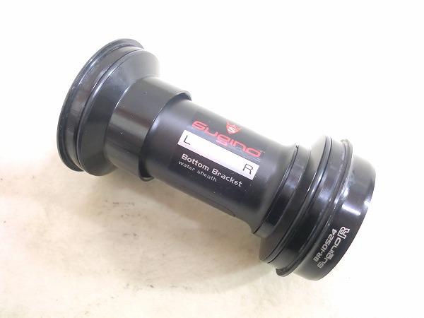 ボトムブラケット BR-IDS24 スーパーセラミック コンバーター ブラック