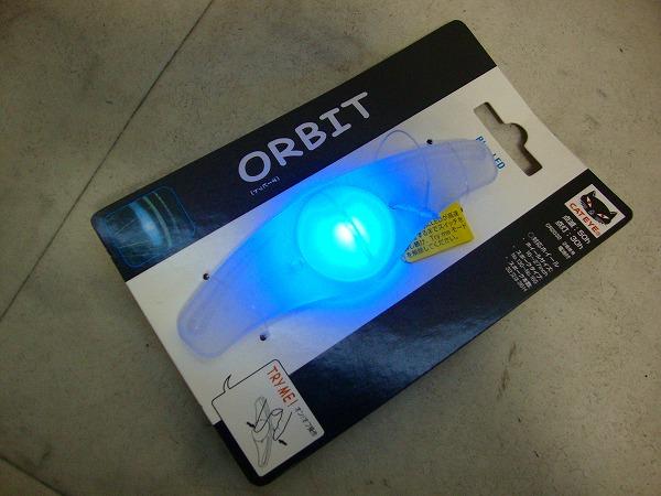 スポークライト ORBIT SL-LD120 ブルー