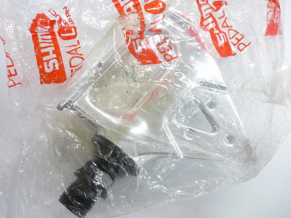 トゥクリップペダル PD-A550