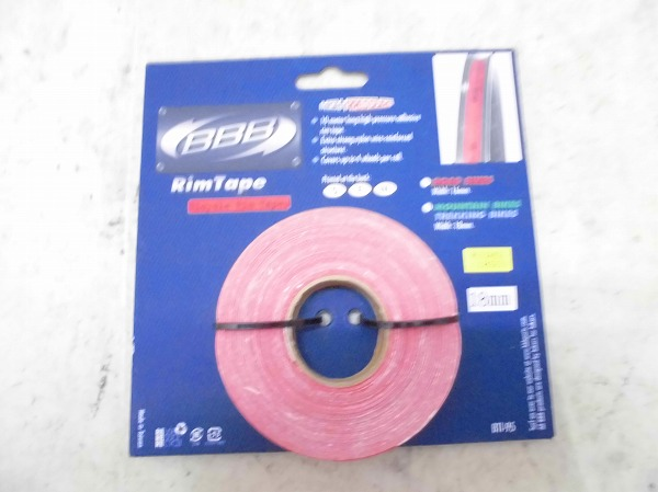 リムテープ 10mロール 18㎜