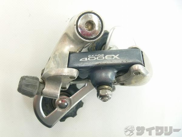 リアディレイラー RD-A400 EXAGE 400EX 6s