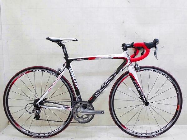 R830 SL