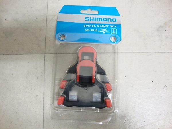 クリート SM-SH10