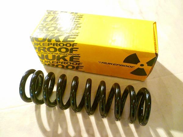 リアショックスプリング ShockWave Steel Spring 300x3.5 180mm