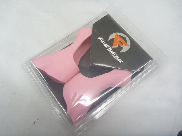 ブラケットカバー DURA-ACE9000 ピンク