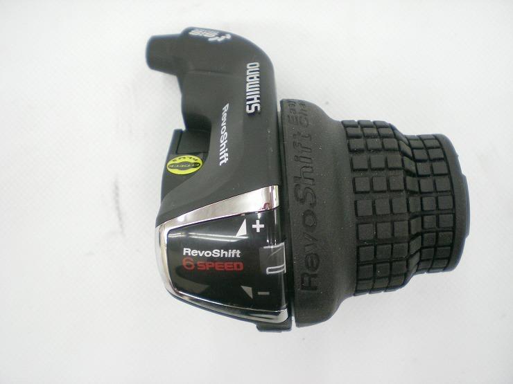 レボシフト リア用 SL-RS35 6s