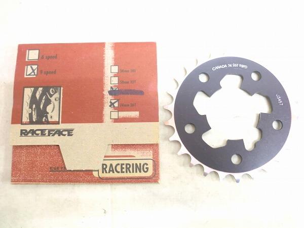 チェーンリング RACERING 26T/74mm ブラック