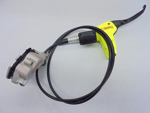 リア油圧ブレーキ GustavM 950mm ※注あり