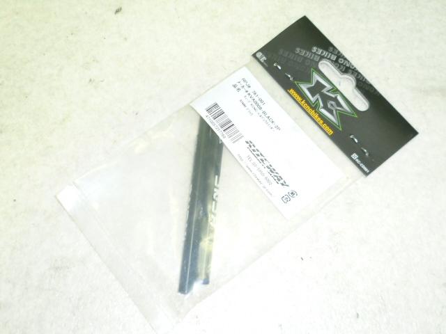 バルブエクステンダー 85mm 2本 ブラック