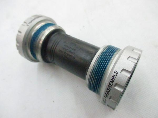 ボトムブラケット SM-BB4600 TIAGRA 70mm/ITA