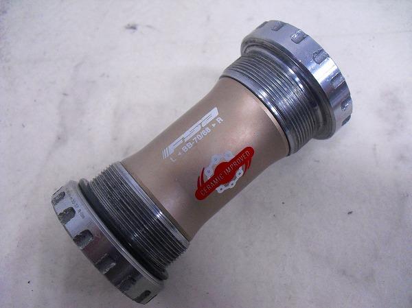 ボトムブラケット CERAMIC IMPROVED ITA/70mm