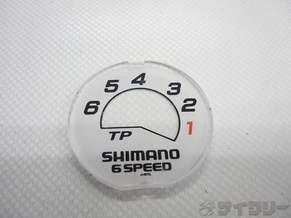 インジケーター TP 6SPEED