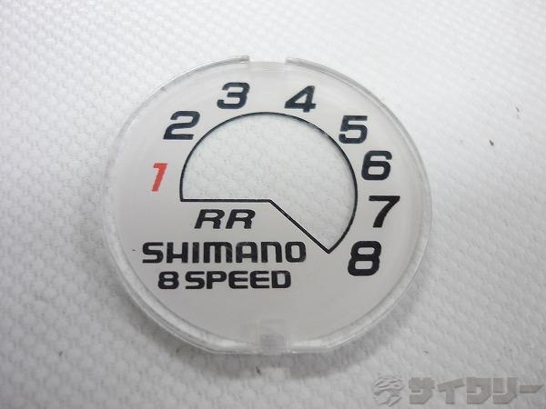 インジケーター RR 8SPEED