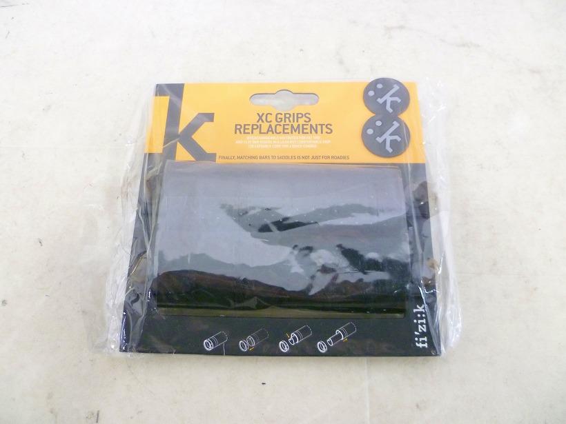 XCグリップ リプレイスメントカバー ブラック