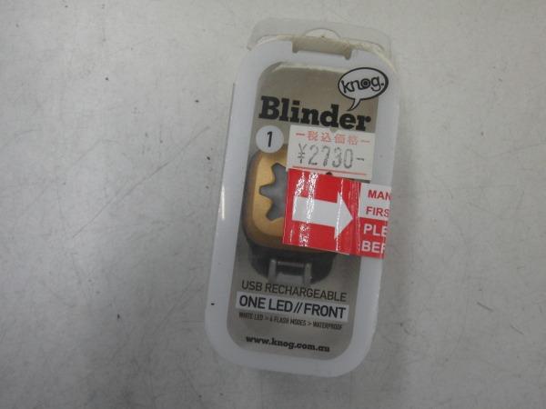 フロントライトBlinder Lights-1 STANDARD ゴールド