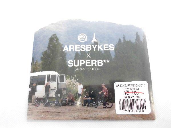 DVD SUPERBツアー 2011