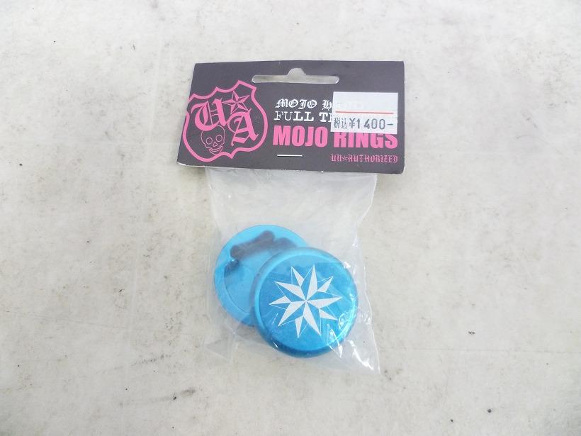FULL-THROTTLE専用エンドキャップ MOJO RINGS ブルー