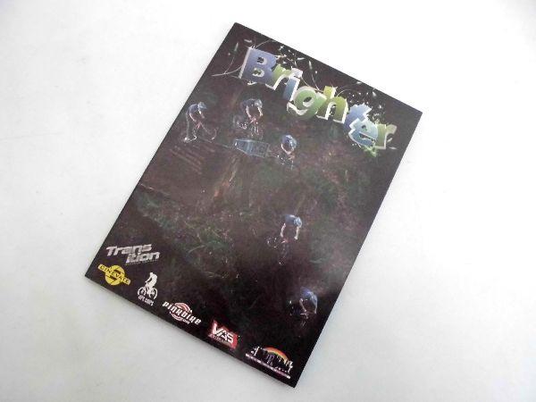 DVD BRIGHTER