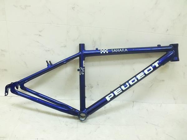 SAHARA VTT505