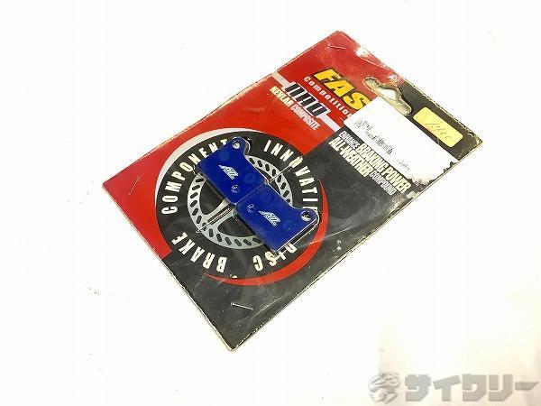 ブレーキパッド シマノ用 AZ-610
