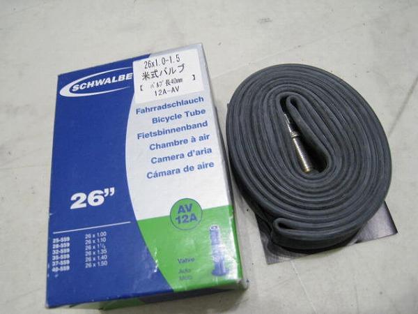 チューブ 26x1.0-1.5 米式