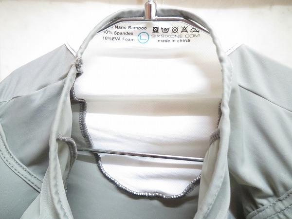 インナープロテクター SUB GEAR LGサイズ グレー