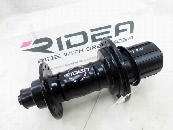 フリーハブ HUB-DH-R130/24 24h O.L.D130mm 11sフリー