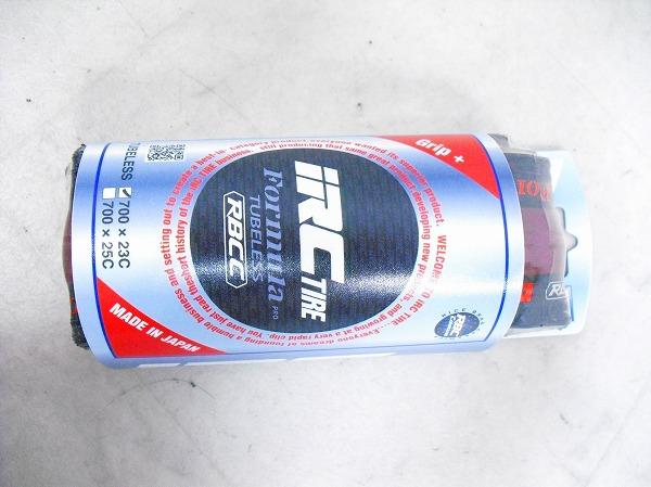 チューブレスタイヤ FORMULA PRO RBCC 700x23c