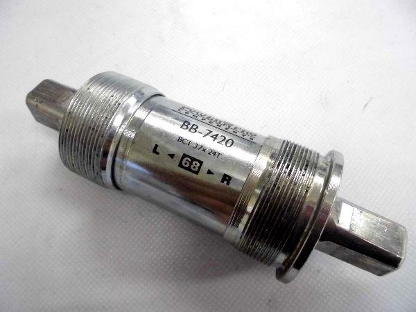 ボトムブラケット JIS 68mm ※若干のガタ