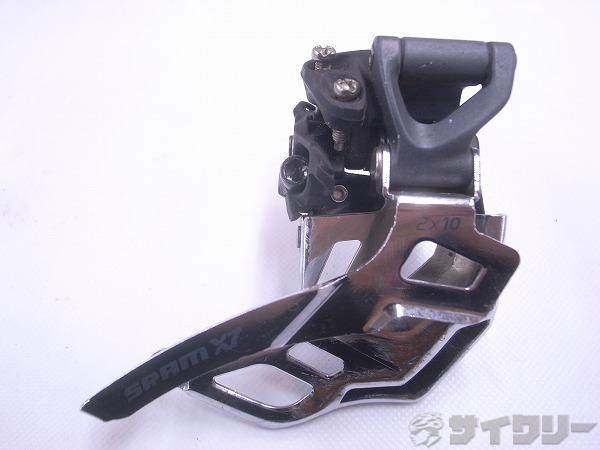 フロントディレイラー X7 2×10s 35mm