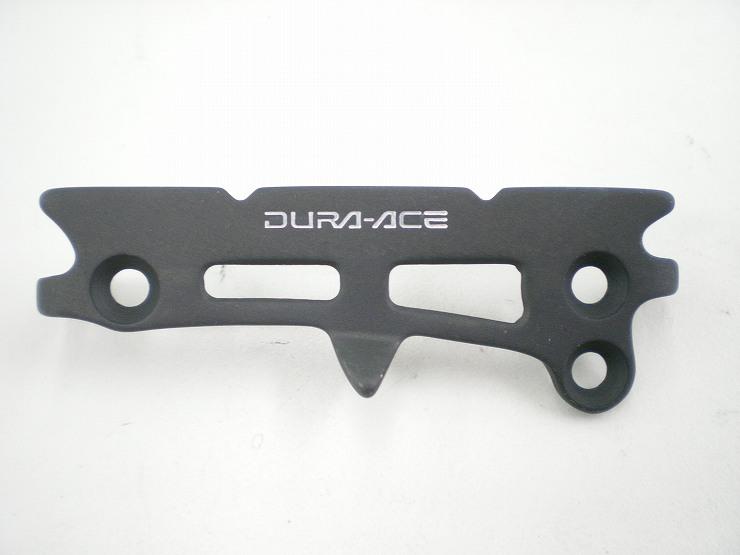 ペダルプレート DURA-ACE PD-7400 L側