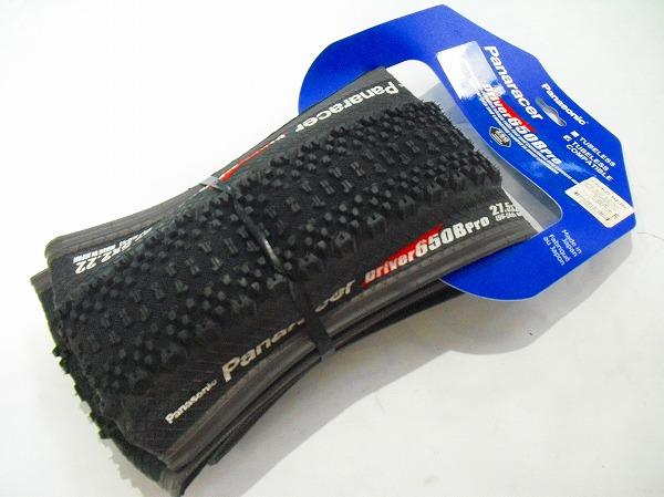 ブロックタイヤ Driver 650B PRO 27.5×2.22