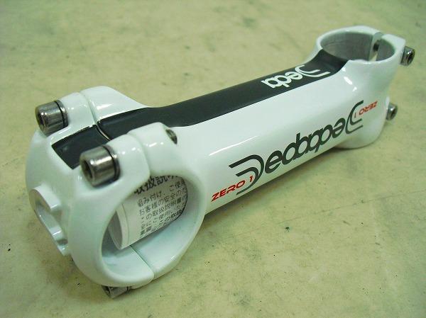 ステム ZERO1 110x31.7mm OS WHT