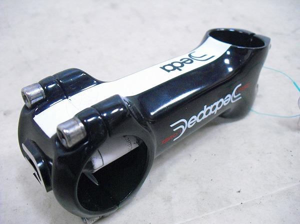 ステム ZERO1 90x31.7mm OS ※ラインにひび割れ