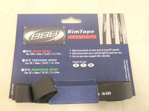 BTI-93 リムテープ 26インチ用18mm幅(18-559/1.8×84cm)
