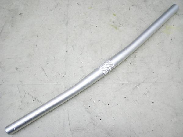 フラットバーハンドル 540mm/25.4mm シルバー