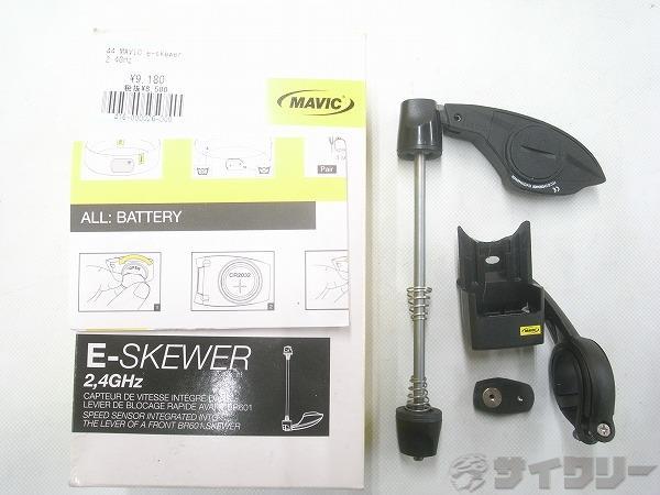 クイックセット E-SKEWER センサーのみ
