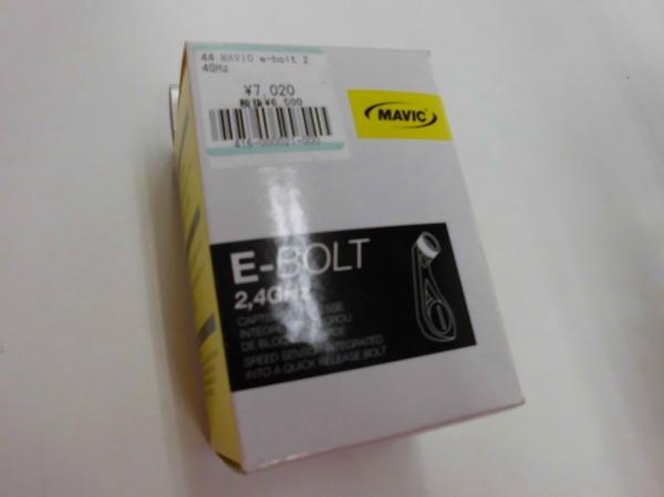 E-BOLT センサー