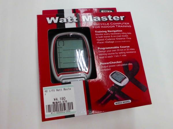 トレーナー専用コンピューター Watt Master