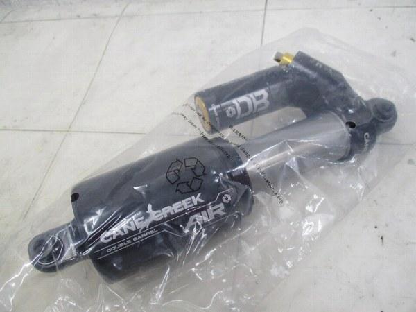 リアサスペンション DB AIR アイレット間約210mm