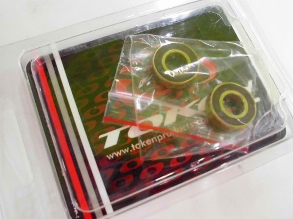 ティラミックベアリング 2個セット TK608TBT