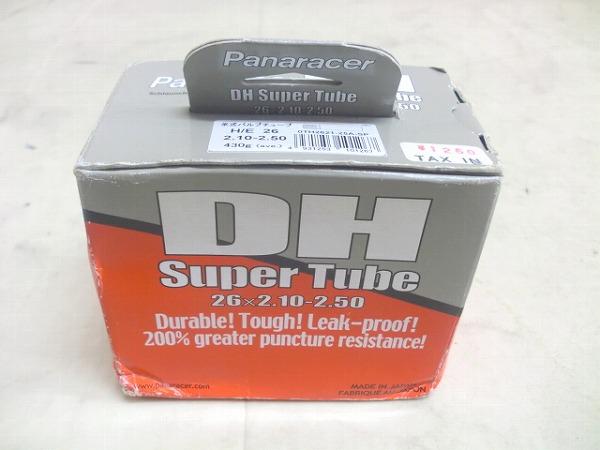 米式チューブ DH Super Tube 26x2.10-2.50