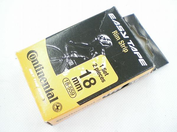 リムテープ EASY TAPE 559x18c