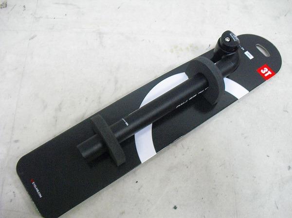 シートポスト IONIC 25 PRO 27.2mm
