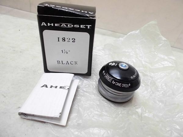 インテグラルヘッドパーツ IS22 OS/ブラック