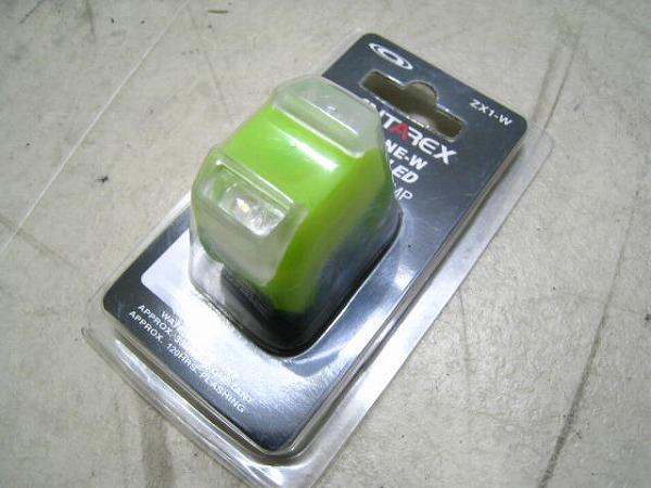 フロントライト ZX1-W グリーン