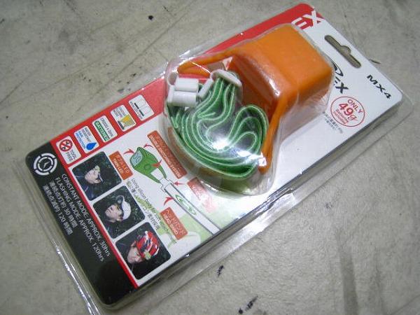 ヘッドライト MX4W オレンジ